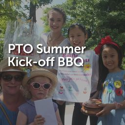 PTO Summer Kick-Off BBQ